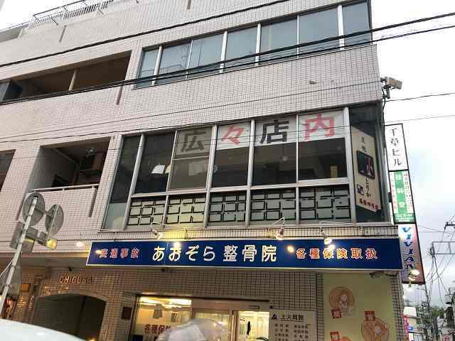 4号店休業.jpg