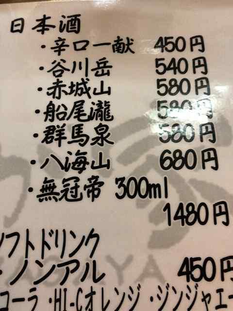 580円.jpg