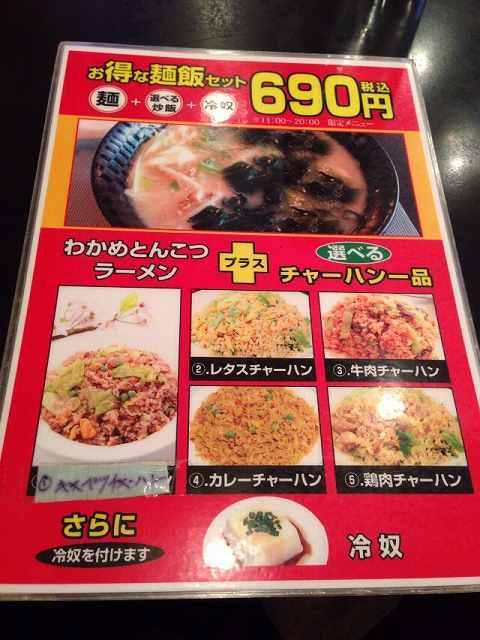 690円というCP.jpg
