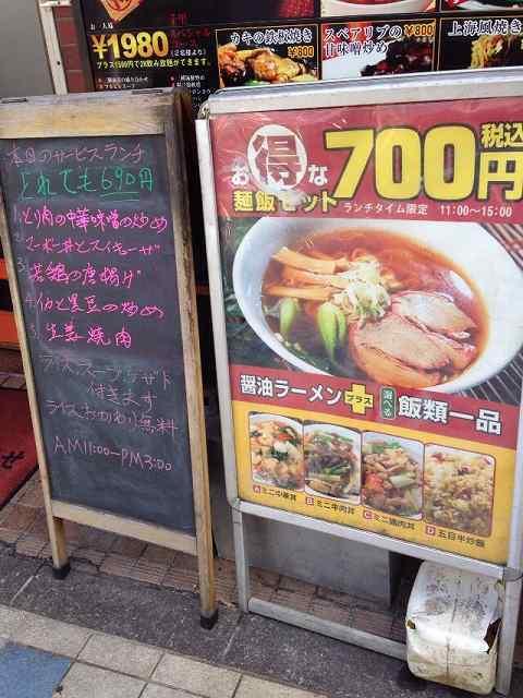 700円というCP1.jpg