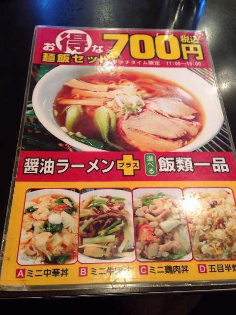 700円というCP2.jpg