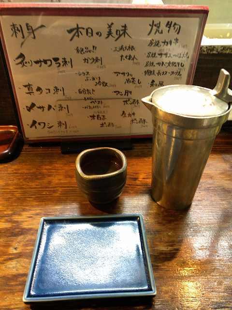 いきなり熱燗.jpg