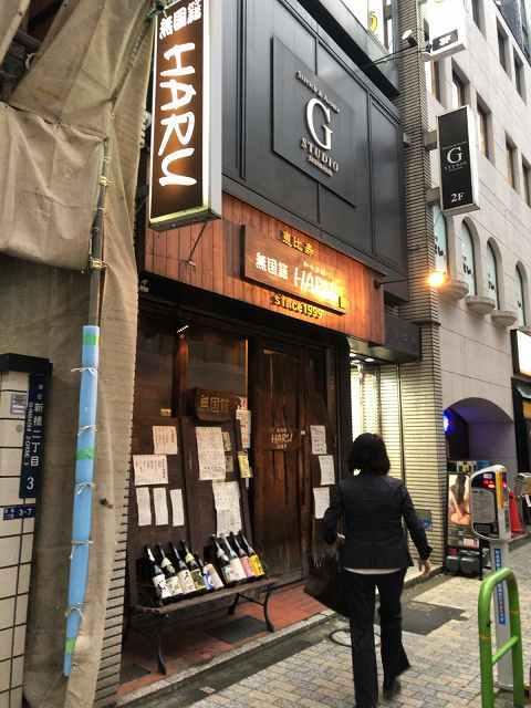 いざ入店2.jpg