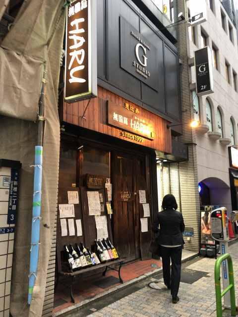 いざ入店3.jpg