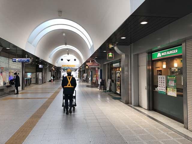 いずみ中央駅3.jpg