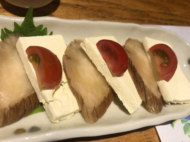 いぶりふがっこクリームチーズ4.jpg