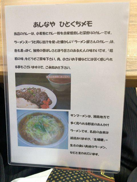 いわれ1.jpg