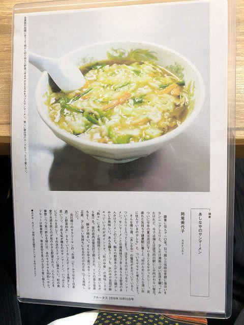 いわれ2.jpg