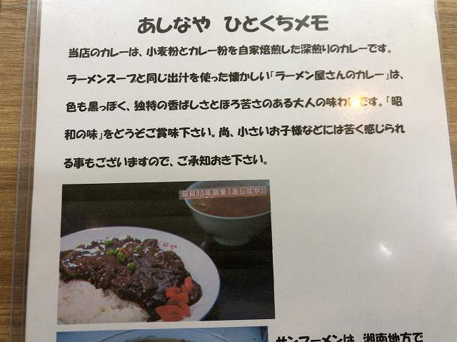 いわれ3.jpg