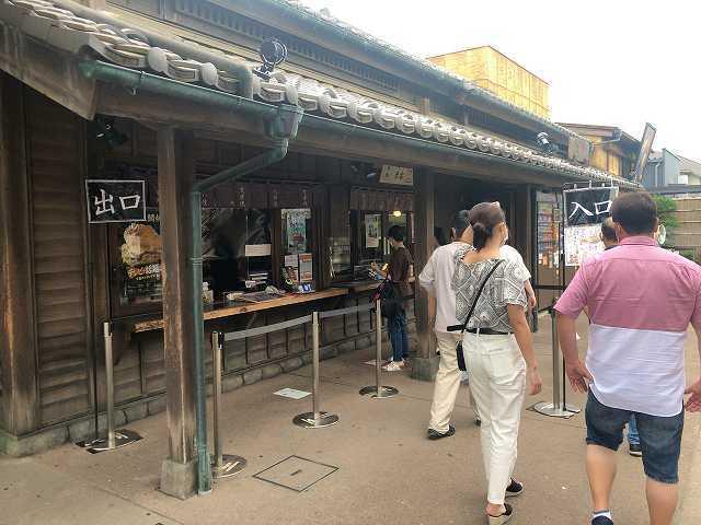 お好み鯛焼き店1.jpg