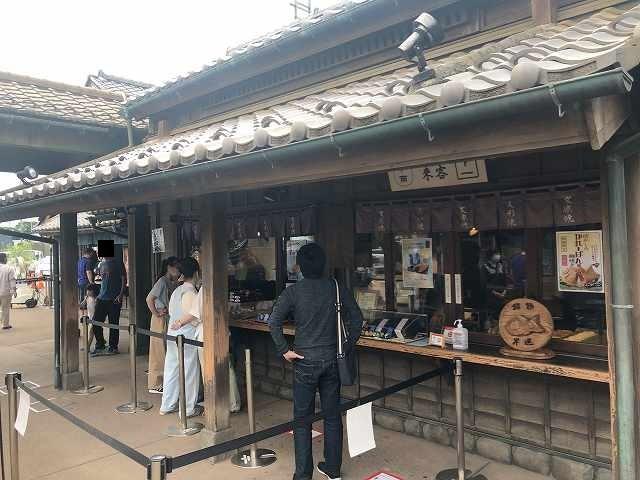 お好み鯛焼き店2.jpg