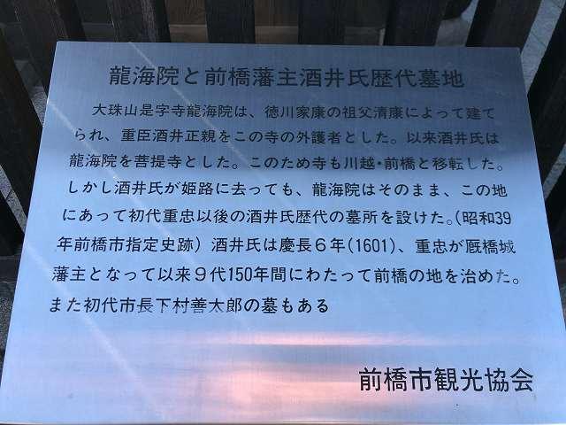 お寺の説明2.jpg