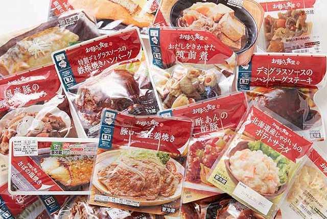 お惣菜.jpg