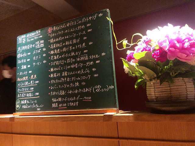 お祝いの花5.jpg