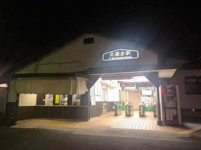 きたかま21.jpg