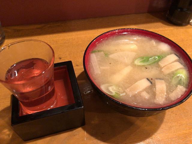 くじら汁1.jpg