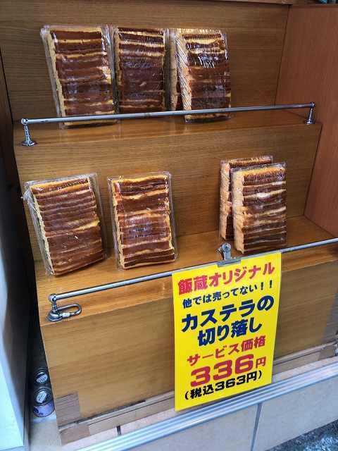 この日は336円1.jpg