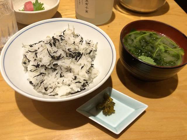 じゃこご飯1アオサ味噌汁1.jpg