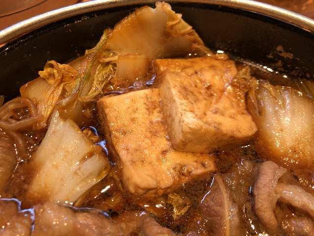 すきやき膳4豆腐1.jpg