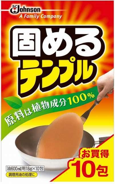 てんぷる.jpg