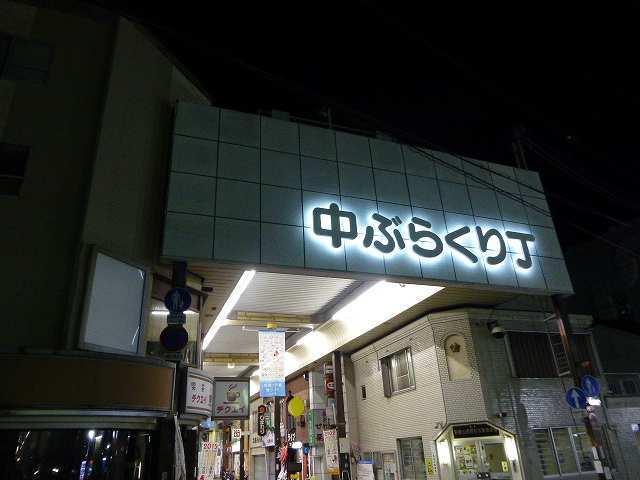 ぶらくり丁5.jpg