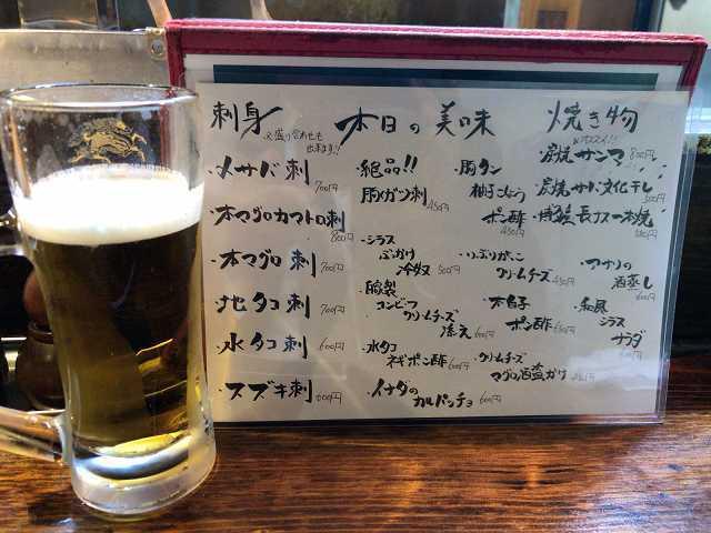 まだまだ暑いので生ビール.jpg