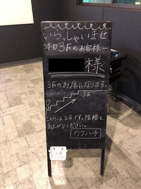 よく使う店3.jpg