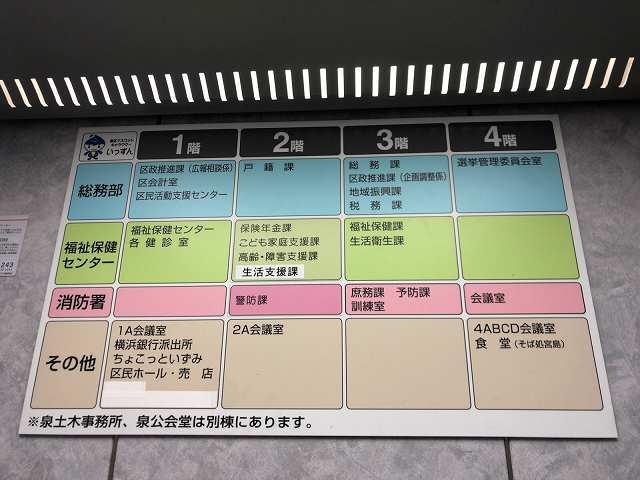 エレベーター内1.jpg
