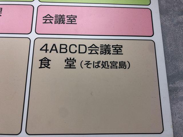 エレベーター内2.jpg