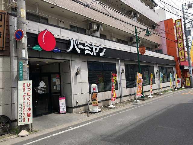 オダサガ店2.jpg