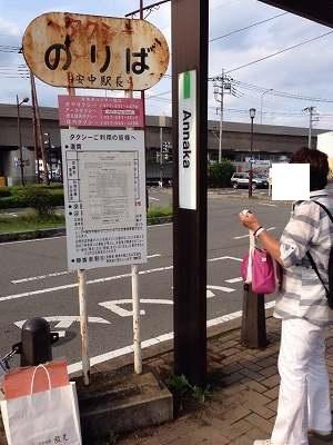 オバちゃん1.jpg