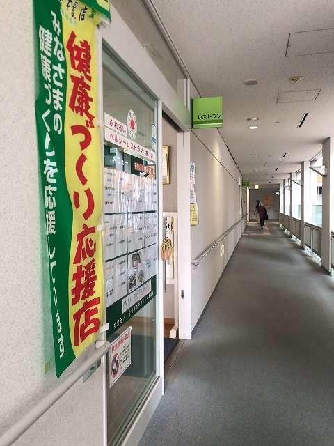 カフェ入口.jpg