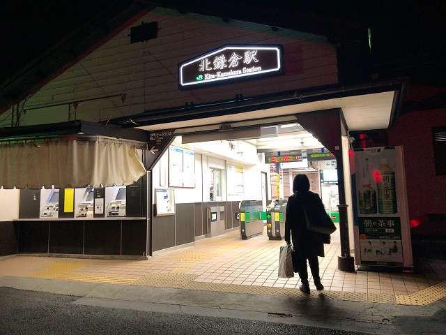 キタカマ駅4.jpg