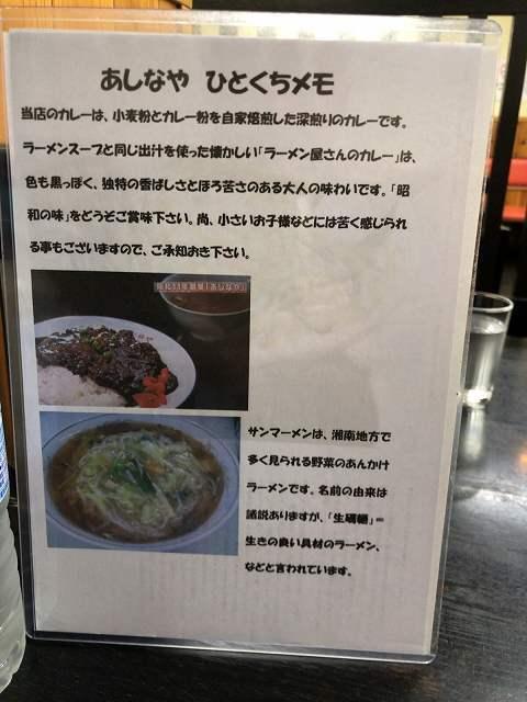 サンマと黒カレー.jpg