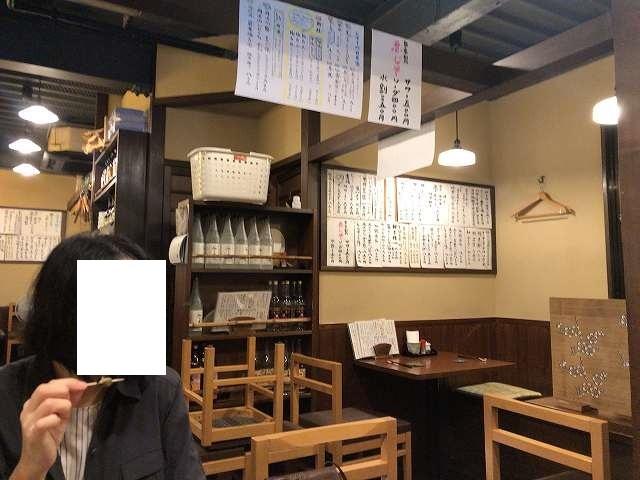 ジャン妻と店内1.jpg