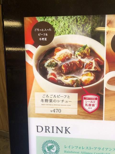 スープシチューメニュー22.jpg