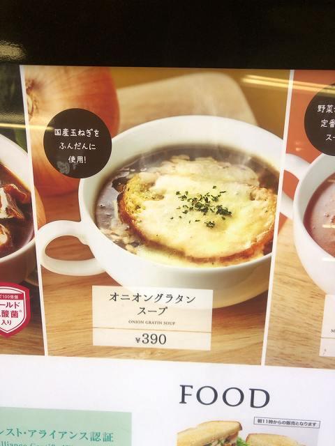 スープシチューメニュー23.jpg