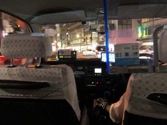 タクシー紀尾井?知らないですねぇ.jpg