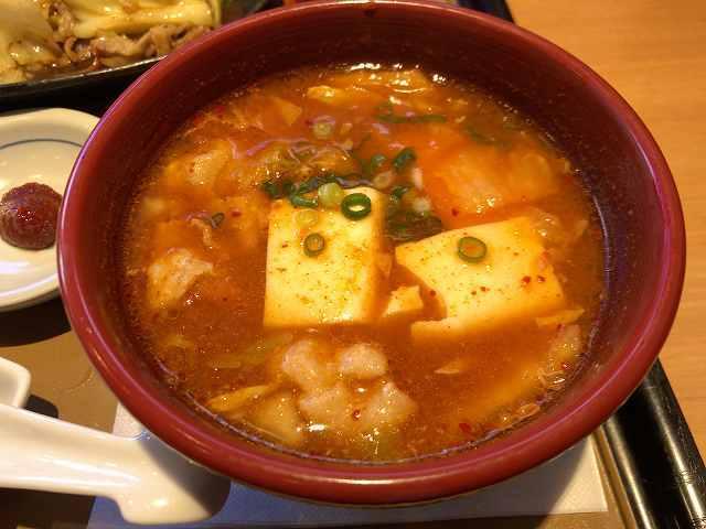 チゲスープ2.jpg