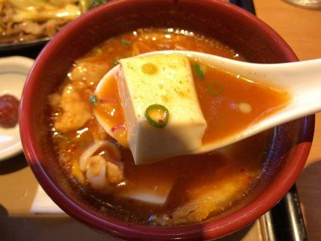 チゲスープ5豆腐.jpg