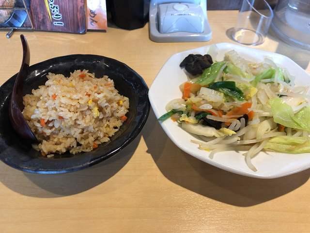 チャ1野菜1.jpg