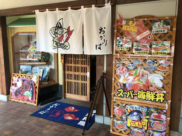 テナント4スーパー海鮮丼2300円.jpg