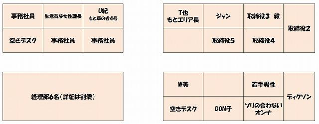 デスク変更案1.jpg