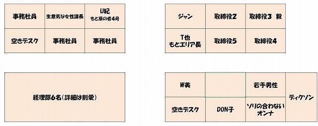 デスク変更案2.jpg