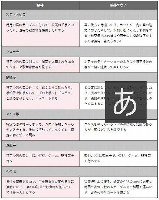 ニッポンドットコムから.jpg