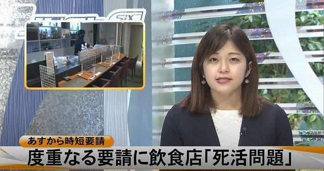 ニュース画面.jpg