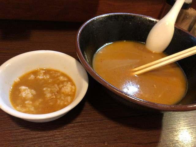 ネギ味噌7.jpg