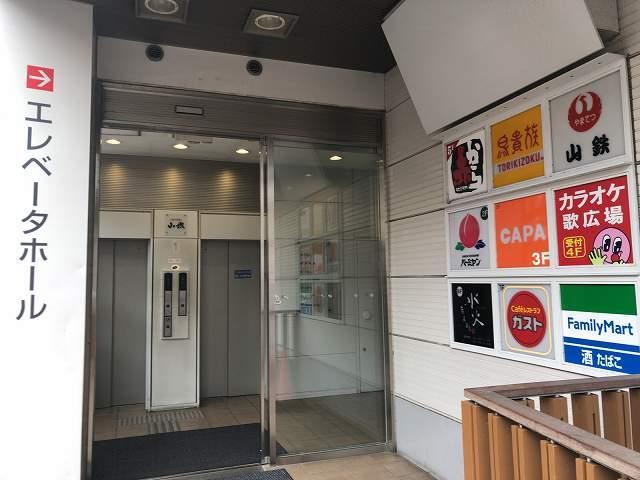 バ8エレベーター.jpg