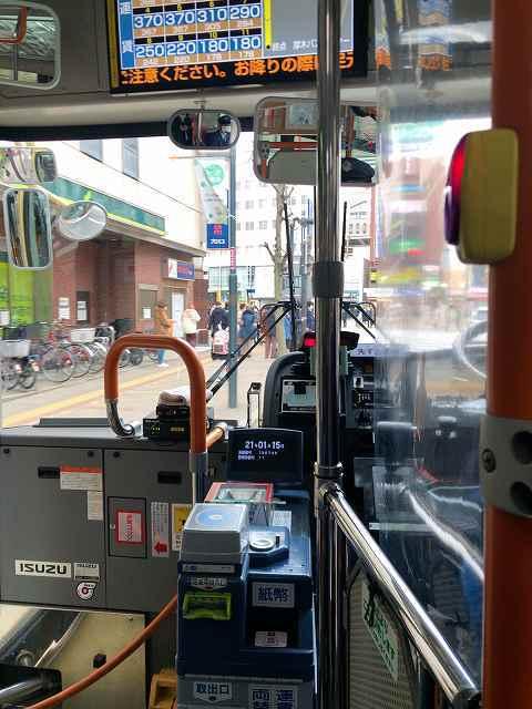 バス1本厚木駅前.jpg