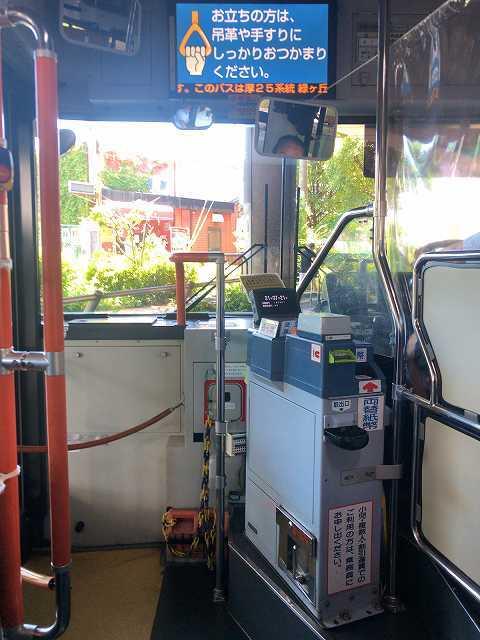 バスから1.jpg